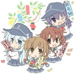 4girls akatsuki_(kantai_collection) anchor_symbol bamboo chibi fang folded_ponytail hair_ornament hairclip hat heart hibiki_(kantai_collection) hizuki_yayoi ikazuchi_(kantai_collection) inazuma_(kantai_collection) kantai_collection lantern long_hair multiple_girls musical_note one_eye_closed pencil sailor_collar school_uniform serafuku smile star tanabata tanzaku