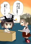 2girls =_= black_legwear box brown_eyes brown_hair chibi commentary from_side green_hair hair_ribbon highres holding holding_paper in_box in_container japanese_clothes kaga_(kantai_collection) kantai_collection long_hair multiple_girls open_mouth orange_background paper pleated_skirt red_skirt ribbon side_ponytail simple_background skirt sparkle taisa_(kari) tasuki thigh-highs ticket ticket_puncher translated triangle_mouth twintails white_ribbon zuikaku_(kantai_collection)