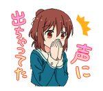1girl anima_yell! female girl tatejima_kotetsu