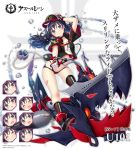 1girl :d anchor_symbol arm_up artist_request azur_lane bandaid_on_leg bangs baseball_cap bikini bikini_bottom black_bikini_bottom black_footwear black_gloves black_hair black_headwear black_legwear black_shirt blue_eyes blush boots closed_eyes closed_mouth commentary_request copyright_name expressions eyebrows_visible_through_hair gloves grin hair_between_eyes hand_on_headwear handlebar hat head_tilt headphones headphones_around_neck iron_cross kneehighs long_hair looking_at_viewer machinery multi-strapped_bikini navel official_art open_mouth shirt short_sleeves single_kneehigh single_thighhigh skindentation smile swimsuit thigh-highs translation_request twintails u-101_(azur_lane) v-shaped_eyebrows wide_sleeves