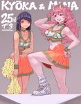 2girls alternate_costume ashido_mina bangs black_sclera blush boku_no_hero_academia breasts character_name cheerleader drawfag frown grey_background hand_on_hip highres horns jirou_kyouka long_hair loose_socks medium_breasts midriff multiple_girls navel older orange_skirt parted_lips pink_skin pom_pom_(clothes) shoes skirt small_breasts smile sneakers standing sweatdrop white_footwear white_legwear wristband