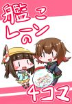 2girls :d azur_lane black_legwear blush_stickers bottle brown_hair candy chibi commentary_request cover cover_page crossover doujin_cover food hair_ribbon hat holding jacket kantai_collection kindergarten_uniform lollipop low_twintails multiple_girls mutsuki_(azur_lane) mutsuki_(kantai_collection) namesake open_mouth pantyhose pleated_skirt ribbon school_hat school_uniform serafuku shoes short_hair skirt smile socks translated twintails white_legwear yagami_kamiya