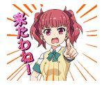 1girl anima_yell anima_yell! gif ushiku_kana