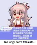 1girl :d bangs bow chibi chinese_commentary chinese_text commentary_request cowboy_shot english_text eyebrows_visible_through_hair fujiwara_no_mokou grey_background hair_between_eyes hair_bow long_hair looking_at_viewer open_mouth pants pink_hair puffy_short_sleeves puffy_sleeves red_eyes red_pants shangguan_feiying shirt short_sleeves sidelocks simple_background smile solo standing suspenders touhou translation_request very_long_hair white_bow white_shirt