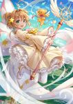 1girl 1other animal antenna_hair bear brown_hair cardcaptor_sakura clouds commentary_request day dress eyebrows_visible_through_hair frills green_eyes hair_intakes hair_ornament highres holding holding_staff ika_(4801055) kero kinomoto_sakura kodansha looking_at_viewer madhouse_(studio) magical_girl outdoors shoes short_hair smile staff star star_hair_ornament tv_tokyo twintails upper_teeth white_legwear wings