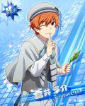 character_name dress idolmaster idolmaster_side-m kyosuke_aoi orange_eyes orange_hair short_hair smile wink