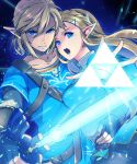 1boy 1girl ataka_takeru black_gloves blonde_hair blue_eyes blue_shirt braid closed_mouth collarbone crown_braid fingerless_gloves floating_hair gloves holding holding_sword holding_weapon link long_hair looking_at_viewer open_mouth outstretched_hand pointy_ears princess_zelda shirt sword the_legend_of_zelda triforce weapon