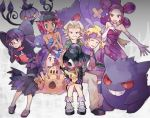 2boys 5girls :3 acerola_(pokemon) bandeau blonde_hair blush bob_cut book chandelure dress drifblim elbow_gloves elite_four flower fuyou_(pokemon) gen_1_pokemon gen_3_pokemon gen_4_pokemon gen_5_pokemon gen_7_pokemon gengar glasses gloves green_hair gym_leader hair_flower hair_ornament hairband headband huan_li kikuko_(pokemon) looking_at_another mask matsuba_(pokemon) melissa_(pokemon) mimikyu multiple_boys multiple_girls onion_(pokemon) open_book open_mouth palossand pokemon pokemon_(creature) pokemon_(game) pokemon_bw pokemon_dppt pokemon_hgss pokemon_rgby pokemon_rse pokemon_sm pokemon_swsh purple_dress purple_hair purple_hairband quad_tails sableye scarf shikimi_(pokemon) sitting smile