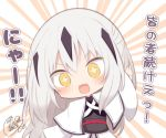 +_+ 1girl :3 :d bangs beni_shake black_hair chibi commentary_request eyebrows_visible_through_hair fang fate/grand_order fate_(series) grey_hair hair_between_eyes leaning_to_the_side long_hair long_sleeves looking_at_viewer multicolored_hair nagao_kagetora_(fate) open_mouth outstretched_arm signature smile solo sunburst sunburst_background translation_request two-tone_hair upper_body v-shaped_eyebrows very_long_hair wide_sleeves yellow_eyes