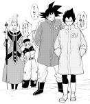 1girl 3boys :o absurdres arm_behind_back arm_up black_footwear black_hair boots bulma clenched_hand clothes_writing coat dragon_ball dragon_ball_super dragon_ball_super_broly dress egyptian_clothes expressionless eyebrows_visible_through_hair eyelashes flower frown full_body grey_dress greyscale hands_in_pockets height_difference highres holding holding_staff huge_filesize light_smile long_sleeves looking_back miiko_(drops7) monochrome multiple_boys open_mouth outstretched_arm serious simple_background smile son_gokuu spacesuit speech_bubble spiky_hair staff standing translation_request v-shaped_eyebrows vegeta whis white_background white_footwear white_hair winter_clothes winter_coat