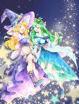 2girls boots highres kirisame_marisa kochiya_sanae multiple_girls tanabata touhou unico_union