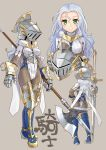 1girl armor ass back blue_hair bodysuit boots breasts forehead gauntlets green_eyes grey_background hair_between_eyes halberd headwear_removed helmet helmet_removed highres holding holding_weapon katahira_masashi knight long_hair long_sword looking_at_viewer multiple_views original polearm shin_guards simple_background smile translated weapon