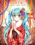 1girl 2019 aqua_hair bangs blue_flower blush clover commentary commentary_request crypton_future_media eyebrows_visible_through_hair flower four-leaf_clover fur_trim hair_flower hair_ornament happy_new_year hatsune_miku highres japanese_clothes kimono long_hair looking_at_viewer moe new_year orange_flower red_flower red_kimono smile solo sun_miru twintails very_long_hair vocaloid wide_sleeves yamaha_(company)