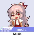 1girl :d bangs bow chibi chinese_commentary chinese_text commentary_request cowboy_shot english_text eyebrows_visible_through_hair fujiwara_no_mokou grey_background hair_between_eyes hand_up long_hair looking_at_viewer lowres open_mouth pants pink_hair puffy_short_sleeves puffy_sleeves red_eyes red_pants shangguan_feiying shirt short_sleeves sidelocks simple_background smile solo standing suspenders touhou translation_request very_long_hair white_bow white_shirt