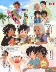 1girl 3boys :3 bath bathtub blue_eyes blush book can canadian_flag candy coca-cola dark_skin dark_skinned_male family father_and_son food grill hashikure44 highres japanese_flag mother_and_son multiple_boys original shishkebab skewer soda_can sweatdrop tank_top washing_hair yaoi