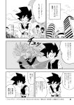 2boys 2girls bag beat_(dragon_ball) black_eyes black_hair blush building clouds dougi doujinshi dragon_ball dragon_ball_heroes flashback karoine kiss monkey_tail multiple_boys multiple_girls necktie ponytail school_bag school_uniform spiky_hair super_saiyan tail translation_request