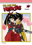 1boy 1girl balloon beat_(dragon_ball) black_eyes black_hair bow breasts cape carrying commentary_request cover cover_page dougi doujin_cover doujinshi dragon_ball dragon_ball_heroes elbow_gloves fingerless_gloves flying gloves hair_bow hair_ribbon heart_balloon karoine looking_at_another medium_breasts note_(dragon_ball) ponytail princess_carry ribbon saiyan spiky_hair tail thigh-highs