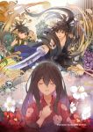 1boy 2girls :o absurdres amputee androgynous artist_name black_hair brown_eyes child closed_eyes dated demon dororo_(character) dororo_(tezuka) dual_wielding flat_chest floral_print flower hair_over_one_eye highres holding hyakkimaru_(dororo) japanese_clothes katana kimono long_hair looking_at_viewer ming_qi_bibi mio_(dororo) multiple_girls music open_mouth pile_of_skulls ponytail prosthesis prosthetic_arm red_flower singing standing sword upper_body very_long_hair weapon white_flower