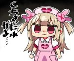 >_< 1girl :3 apron armband bandaged_arm bandages bangs bunny_hair_ornament chibi closed_mouth collared_shirt commentary_request eyebrows_visible_through_hair hair_ornament hat heart kanikama light_brown_hair long_hair lowres natori_sana nurse_cap pink_apron pink_headwear puffy_short_sleeves puffy_sleeves red_eyes sana_channel shirt short_sleeves solo translation_request two_side_up very_long_hair virtual_youtuber white_shirt