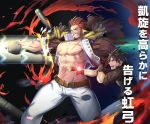 2boys abs bara beard belt black_hair blue_eyes brown_hair chest command_spell commentary_request epaulettes facial_hair fate/grand_order fate_(series) fighting_stance fujimaru_ritsuka_(male) huge_weapon jacket long_sleeves male_focus military multiple_boys muscle napoleon_bonaparte_(fate/grand_order) open_clothes open_jacket pants pectorals scar smile tearing_clothes teeth torn_clothes uniform waku_(ayamix) weapon