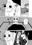 1boy 1girl ameonna black_hair black_sclera child krtmtm long_hair monster_girl original rain translated youkai