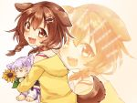 0_0 2girls :3 animal_ear_fluff animal_ears bone_hair_ornament braid braided_tail brown_eyes brown_hair dog_ears dog_tail flower hair_ornament hairclip hololive hood hoodie inugami_korone leaf looking_at_viewer multiple_girls nekomata_okayu open_mouth projected_inset smile souffle_sable stuffed_toy sunflower tagme tail virtual_youtuber white_background