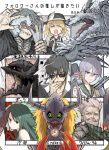 absurdres akebono_(kantai_collection) anger_vein beard bell berserk berserker_armor black_hair blindfold blonde_hair bloodborne blue_hair boku_no_hero_academia bullet_hole cigarette claws clock diablomon digimon facial_hair fangs fate/grand_order fate_(series) green_hair grey_hair grin guts hair_bell hair_ornament hat helmet highres kan_(aaaaari35) kantai_collection monster nicholas_d_wolfwood purple_hair roaring saya saya_no_uta scarf severed_hand shigaraki_tomura smile smoking sunglasses touhou touhou_(pc-98) trigun vicar_amelia william_tell_(fate/grand_order) yuki_(touhou)