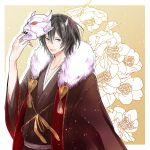 1boy 1girl black_hair black_nails floral_background fur_trim hand_up holding holding_mask inucova japanese_clothes kakuriyo_no_yadomeshi looking_at_viewer male_focus mask mask_removed oni oni_horns oodanna red_eyes standing wide_sleeves