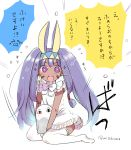 <o>_<o> 1girl animal_ears bangs blush bow commentary_request dark_skin dress emphasis_lines facial_mark fate/grand_order fate_(series) headband jackal_ears long_hair looking_at_viewer medjed mitoko_(kuma) nitocris_(fate/grand_order) no_shoes open_mouth purple_hair sidelocks simple_background sleeveless sleeveless_dress sparkle thigh-highs translation_request twintails twitter_username v-shaped_eyebrows very_long_hair violet_eyes white_background white_bow white_dress white_legwear