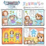 ichihara_nina idolmaster_cinderella_girls_u149 ryuuzaki_kaoru yabai_(artist) yokoyama_chika yuuki_haru
