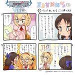 idolmaster_cinderella_girls_u149 sakurai_momoka tachibana_arisu translated yabai_(artist)