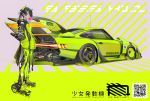 1girl afukuro background_text bangs black_hair bodysuit breasts car carbon_fiber chewing_gum commentary_request earphones earphones engine grey_background ground_vehicle hands_in_pockets headgear highres hood hooded_jacket jacket long_hair looking_at_viewer motor_vehicle multicolored multicolored_background original pants ponytail qr_code racecar roller_skates skates solo spoiler_(automobile) tagme violet_eyes wheel yellow_background yellow_footwear yellow_jacket yellow_pants