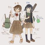 2girls ;d alternate_costume bag black_hair black_legwear black_vest blush bokukawauso bow bowtie brown_eyes brown_footwear brown_hair brown_skirt character_name eyebrows_visible_through_hair full_body green_backpack green_eyes green_neckwear highres hiryuu_(kantai_collection) kantai_collection kneehighs loafers long_skirt long_sleeves looking_at_another multiple_girls omamori one_eye_closed one_side_up onigiri_(ginseitou) open_mouth orange_footwear plaid plaid_skirt pleated_skirt red_neckwear school_bag school_uniform shirt shoes short_hair short_sleeves skirt smile sneakers socks souryuu_(kantai_collection) translation_request twintails vest white_legwear white_shirt