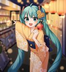 1girl absurdres ahoge aqua_eyes aqua_hair blurry blurry_background blush bokeh candy_apple cowboy_shot depth_of_field eyebrows_visible_through_hair floral_print flower food hair_between_eyes hair_flower hair_ornament hatsune_miku highres holding holding_food japanese_clothes kanzashi kimono lantern long_hair looking_at_viewer night obi open_mouth orange_kimono paper_lantern pointing print_kimono sash smile solo summer_festival twintails very_long_hair vocaloid wandu_muk yukata