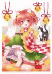 1girl :d absurdres animal_ear_fluff animal_ears apron bangs barefoot bell black_cat blush book border bow cat cat_ears cat_tail character_name checkered checkered_background checkered_kimono clothes_writing eyebrows_visible_through_hair fang frilled_apron frills green_skirt hair_bell hair_between_eyes hair_ornament hakama_skirt highres huge_filesize japanese_clothes jingle_bell kemonomimi_mode kimono knees_up long_sleeves looking_at_viewer mimi_(mimi_puru) motoori_kosuzu open_mouth paw_print petticoat pillow pink_hair red_bow red_eyes red_kimono scan short_hair sitting skirt smile solo tail tail_bow touhou translation_request two_side_up white_border white_kimono wide_sleeves yellow_apron