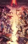 alfyn_(octopath_traveler) animal armor axe blonde_hair blue_eyes book bow_(weapon) bracelet braid braided_ponytail brown_hair cape cloak clouds cyrus_(octopath_traveler) dancer dark_skin dress fur_trim gloves green_eyes grey_hair h'aanit_(octopath_traveler) hair_over_one_eye hairband hat highres jewelry linde_(octopath_traveler) long_hair monster multiple_boys multiple_girls necklace octopath_traveler olberic_eisenberg open_mouth ophilia_(octopath_traveler) ponytail primrose_azelhart ribbon satokivi scar scarf shirt short_hair simple_background smile snow_leopard sword therion_(octopath_traveler) tressa_(octopath_traveler) weapon white_hair