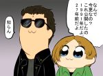2boys :3 bkub_(style) black_hair blue_eyes brown_hair jacket john_connor multiple_boys parody poptepipic sunglasses t-800 terminator terminator_2:_judgment_day yukimi1019