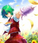 1girl alternate_eye_color ascot bangs blue_sky blurry breasts closed_mouth closed_umbrella clouds collared_shirt commentary_request covered_nipples day depth_of_field eyebrows_visible_through_hair eyelashes field flower flower_field foreshortening frilled_ascot frills garden_of_the_sun green_hair highres holding holding_umbrella huge_breasts kazami_yuuka light_rays looking_at_viewer mattari_yufi outdoors perspective petals photo_background pink_lips plaid plaid_skirt plaid_vest puffy_nipples red_skirt red_vest reflection reflective_eyes serious shirt short_hair short_sleeves skirt skirt_set sky slit_pupils solo sun sunflower sunlight touhou twitter_username umbrella vest violet_eyes wavy_hair white_shirt wind yellow_neckwear