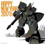 2017 artist_name beam_rifle energy_gun energy_weapon galbaldy_alpha glowing glowing_eye gundam gundam5320 gundam_msv happy_new_year highres mecha new_year no_humans shield weapon zeon