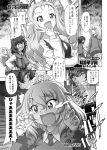 3girls andou_(girls_und_panzer) ass blush breasts drill_hair eyebrows_visible_through_hair fan gekitotsu!_joshikousei_oiroke_sensha_gundan gemu555 girls_und_panzer greyscale marie_(girls_und_panzer) medium_hair miniskirt monochrome multiple_girls open_mouth oshida_(girls_und_panzer) panties pantyshot pantyshot_(standing) shiny shiny_hair short_hair skirt small_breasts smile standing tears teeth translation_request trembling underwear upskirt