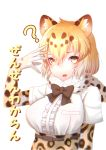 1girl ? absurdres animal_ears animal_print arm_at_side blonde_hair bow bowtie breast_pocket brown_hair confused elbow_gloves fur_scarf furrowed_eyebrows gloves hair_between_eyes hand_to_head hand_up highres jaguar_(kemono_friends) jaguar_ears jaguar_print kemono_friends looking_at_viewer multicolored_hair open_mouth pocket print_gloves print_scarf scarf shirt short_hair short_sleeves simple_background solo st.takuma upper_body white_background white_hair yellow_eyes