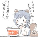 1girl :3 afterimage animal_ears bangs blue_hair blush chibi chopsticks collared_shirt doma_(domani) drooling food hair_ornament hair_scrunchie hands_up holding holding_chopsticks kemonomimi_mode kitsune_udon long_hair love_live! love_live!_school_idol_project low_twintails maruchan_akai_kitsune_udon motion_lines no_nose partially_colored raccoon_ears raccoon_tail scrunchie shirt short_sleeves solid_oval_eyes tail tail_wagging toujou_nozomi translation_request twintails udon upper_body