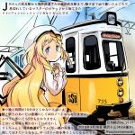 1girl beret blonde_hair blue_eyes commentary_request dated hat kirisawa_juuzou long_hair looking_at_viewer reto_von_stuttgart solo station_memories streetcar translation_request twitter_username very_long_hair white_headwear
