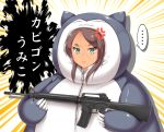 ... 1girl ahagon_umiko anger_vein angry aqua_eyes assault_rifle bangs brown_hair chanpu closed_mouth cosplay dark_skin forehead frown gun hair_between_eyes holding holding_gun holding_weapon looking_to_the_side m16a1 new_game! parted_bangs raised_eyebrows rifle shiny shiny_hair shiny_skin sidelocks simple_background snorlax snorlax_(cosplay) spoken_ellipsis thick_eyebrows translated two-tone_background upper_body weapon white_background yellow_background zipper zipper_pull_tab