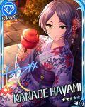blue_hair blush character_name green_eyes hayami_kanade idolmaster idolmaster_cinderella_girls kimono short_hair smile stars