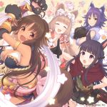 4girls aki_makoto animal_ears bare_shoulders black_gloves black_hair book brown_hair closed_eyes crop_top cygames dog_ears dog_girl dog_tail fur-trimmed_sleeves fur_trim gauntlets gloves highres himemiya_maho kirihara_kasumi kyan_kaori long_hair multiple_girls official_art orange_eyes paws pointing princess_connect! princess_connect!_re:dive purple_hair skirt tail very_long_hair violet_eyes wolf_ears wolf_girl yellow_eyes