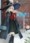 1girl argyle argyle_legwear azuuru black_coat black_headwear black_legwear black_scarf black_skirt blue_eyes blush coat copyright_name cover cover_page day elaina_(majo_no_tabitabi) eyebrows_visible_through_hair hair_between_eyes hat hat_ribbon high-waist_skirt highres long_hair looking_at_viewer majo_no_tabitabi medium_skirt novel_cover novel_illustration official_art open_clothes open_coat outdoors parted_lips plaid plaid_scarf red_sweater ribbed_sweater ribbon scarf shiny shiny_hair silver_hair skirt snowing snowman solo standing sweater white_ribbon witch_hat