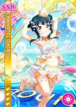 blue_hair blush bubbles character_name long_hair love_live!_school_idol_festival love_live!_sunshine!! pink_eyes smile swimsuit tsushima_yoshiko