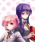 2girls bangs blush book doki_doki_literature_club frown grey_jacket hair_between_eyes hair_ornament hair_ribbon hairclip height_difference holding holding_book jacket long_hair long_sleeves looking_at_viewer multiple_girls murai_shinobu natsuki_(doki_doki_literature_club) neck_ribbon pink_eyes pink_hair polka_dot polka_dot_background purple_hair red_ribbon ribbon school short_hair sidelocks simple_background swept_bangs two_side_up upper_body v-shaped_eyebrows violet_eyes wing_collar yuri_(doki_doki_literature_club)