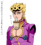 1boy blonde_hair bubble_tea bubble_tea_challenge bug drinking giorno_giovanna heart_cutout highres insect jiyuupants ladybug male_focus pectorals simple_background solo translated white_background